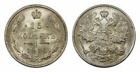 RUSSIA (EMPIRE) 15 KOPEKS 1916-BC (CHOICE UNC) *PREMIUM QUALITY*