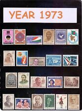 INDIA 1973 YEAR PACK COMPLETE COMMEMORATIVE MNH
