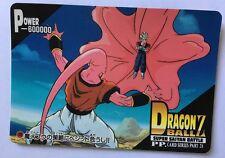 Dragon Ball Z PP Card PART 28 - 1266