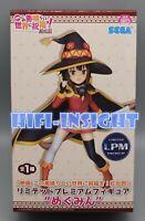 LPM Figure Sega Konosuba The Movie Legend of Crimson Megumin Dancing ver