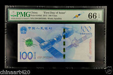 China Aerospace Commemorative 100 Yuan 2015, PMG 66 EPQ, First Day of Issue
