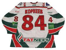 AK Bars Kazan 2010-11 Konstantin Korneyev Pro Russian Hockey Jersey Light 54