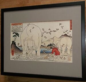 Tai Shun & Elephants by Utagawa Kuniyoshi, frame 20''x16'', oriental wall art