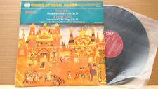Excellent (EX) Serenade Classical Vinyl Records