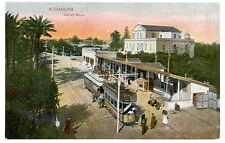 Alexandria Egypt - BACOS STATION - DOUBLE DECKER TROLLEY - Postcard