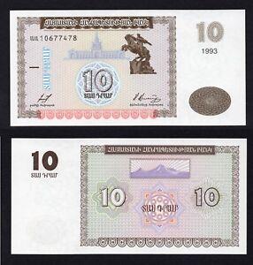 Armenia 10 Dram 1993 Fds / UNC B-02