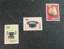 nystamps Taiwan China Stamp # 1297//1302 Mint OG H $15