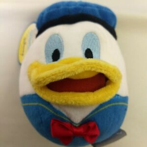 Hallmark Donald Duck Fluffballs Plush Ornament or Stuffed Decoration