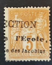 FRANCE Yvert N° 86 (3c Sage Type 2) annulation typographique pour journaux (N/U)
