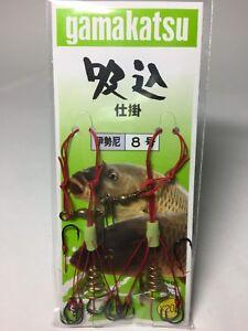 52545) Gamakatsu SUIKOMI HOOK #8(Japan size) Carp Fishing 2pcs