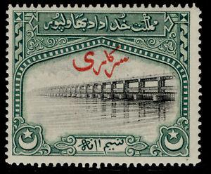 PAKISTAN - Bahawalpur GVI SG O1, ½a black & green, M MINT. Cat £15.