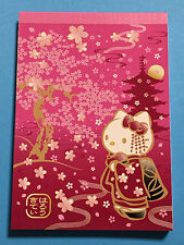 F/S Hello Kitty Maiko Memo Pad Two Designs (50 + 50) Sheets Limited in Kyoto