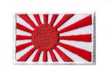 Patch écusson patche petit Japon impérial WWII brodé thermocollant 45 x 30 mm