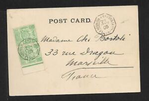 ZANZIBAR TO FRANCE PAQUEBOT PPC COVER 1905