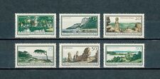 Germany  DDR   831-6 MNH, National Parks, 1966