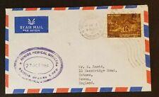 1964 British Gurkha Dharan Nepal Devon England Via Purnea India Air Mail Cover