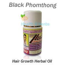 BLACK PHOMTHONG HAIR GROWTH HERBAL OIL FALLESS HAIR TONIC & FAST GROWING HAIR,