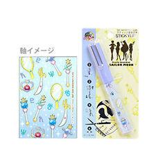 SUN-STAR Sailor Moon Crystal Pretty Guardian STICKYLE Pen Stick Scissor Blue