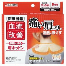 Kiribai ketsuryu kaizen kata hotton 4 pcs thermal care sore shoulders japan F/S