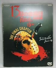 Friday the 13th - Final Chapter Japanese VHD Signed by Ted White - JSA Certified