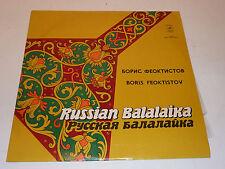 LP Boris Feoktistov 33CM-04303-04 Russian Balalaika N.RIZOL a.kalinkin BUDASHKIN