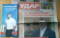 VITALI KLITSCHKO 2014 for Kiyv of Ukraine major leaflet +newspaper +bonus