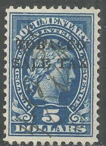 U.S. Revenue Tobacco stamp scott rj9 - $5.00 issue of 1934 - #2