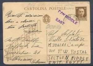 1945 EP italien d'un Prisonnier En Egypte CAMP 310 superbe P2967