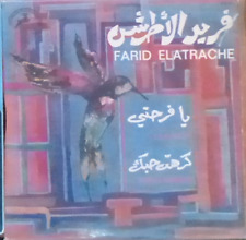 "FARID EL ATRACHE-arabic egypt 7"" p/s single- ya farhiti - baidaphon france"