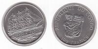 CONGO  - 100 FRANCS UNC COIN 1993 YEAR KM#18 HERZOGIN CECILIE SHIP