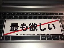 Most Wanted kanji JDM slap CAR STICKER jdm drift jap car sticker decal