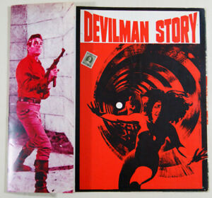 brochure film DEVILMAN STORY Guy Madison Luisa Baratto Paolo Bianchini 1967
