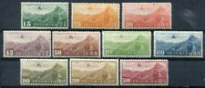 CHINA C21 - C30  Beautiful Mint Never Hinged AIR MAIL  Set UPTOWN 46619