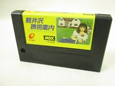 MSX Karuizawa Yukai Annai Cartridge only Import Japan Video Game msx
