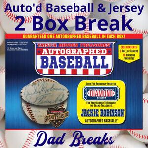ATLANTA BRAVES signed TriStar baseball + autographed jersey 2 BOX LIVE BREAK