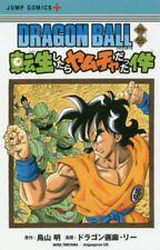 Free shipping●New Dragon ball  Gaiden Yamucha story●Japanese comics manga book