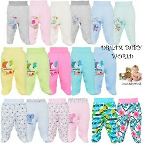 BABY boys girls harem trousers leggings with feet crawlers PANTS 0-18 Months NEW