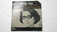 SUCHITRA MITRA  SONGS OF RABINDRANATH  rare EP RECORD 45 vinyl INDIA 1977 EX
