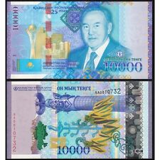 KAZAKHSTAN  10.000 Tenge 2016 Commemorative UNC P New