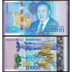 Kasachstan 10.000 Tenge 2016 Commemorative UNC P New