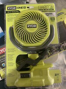 Ryobi clamp fan 18v