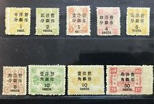 China 1897 Dowager 2nd printing Large Wide Surch  ½c to 30c Set 9