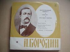 Grinberg - piano ,Barshai - viola, BORODIN Kusevitsky/Koussevitzky - cello