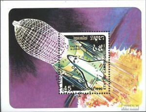 Cambodia block179 (complete issue) used 1990 World Space