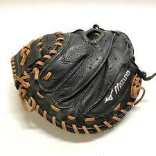 "Mizuno Prospect GXC 105D Baseball Catchers Mitt - 32.50"" - Black"