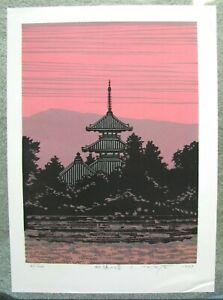 "Fumio Fujita -  ""Ikaruga Tower  J""  -  Beautiful 1993 Woodblock - EXCEPTIONAL!"