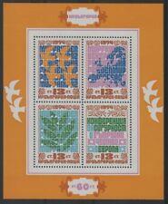 Bulgaria: ** Mer blocco 53 a-post freschi prestigio MW 3,- (pd6353#2)