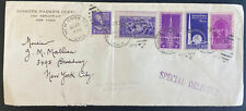 1939 New York USA Special Delivery Cover Locally Used