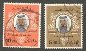 AOP Qatar #555-556 1979 Shaikh Khalifa 5d on 10d used set of 2 $12