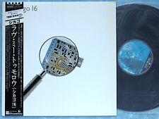 CHICAGO Chicago 16 P-11219 JAPAN LP w/OBI 017az26